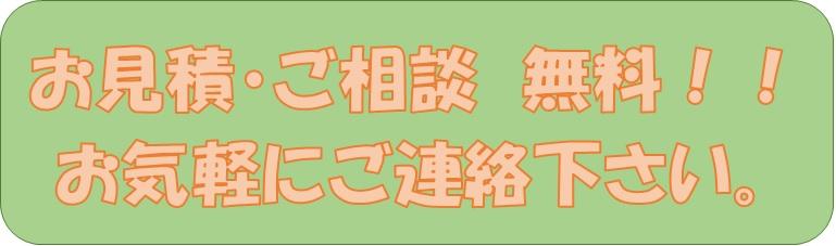 ホームページ資料.jpg